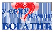 Turistička organizacija opštine Bogatić